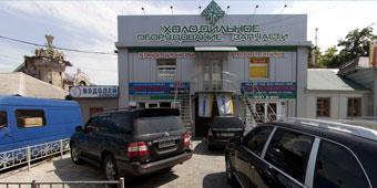 Продам коммерческую недвижимость в Днепропетровске