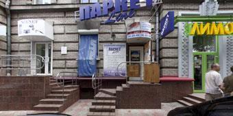 Продам магазин в центре Днепропетровска