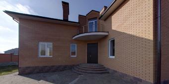 Продам дом в пригороде Днепропетровска, Новоалександровка