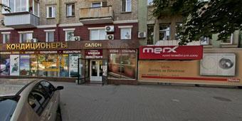 Сдам в аренду торговую площадь в центре Днепропетровска